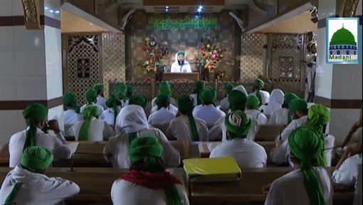Dars e Shifa Shareef Ep 25 - Husn o Jamal e Mustafa ﷺ
