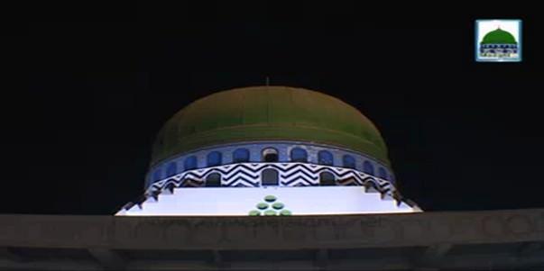 Madani Muzakra Ep 1152 - 21 Muharram 1438