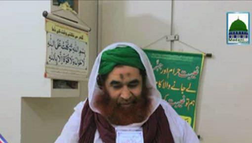 Haji Amanullah Say Ameer e Ahlesunnat Ki Taziyat