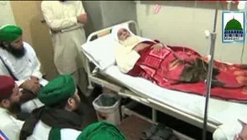 Hazrat Maulana Abdul Sattar Saeedi Sahib Say Mufti Hashim Attari Sahib Ki Ayadat