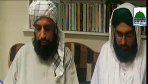 Hazrat Maulana Hafiz Abdul Ghafoor Sahib Kay Tasurat