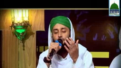 Marhaba Aaj Chalain Gay Shah e Abrar Kay Pas