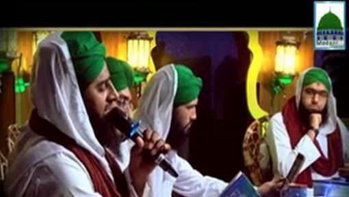 Mittay Hain Jahan Bhar Kay Alaam Madinay Main