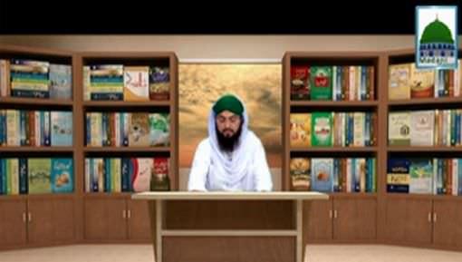 Rasulullah ﷺ Ki 40 Ahadis Ep 40 - Musalmanon Ki Madad Karnay Kay Fazail