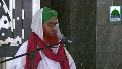 Iman Ki Shakhain Ep 247 - Qanaat