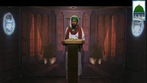 Islam Aur Dars e Muhabbat Ep 01 - Haqqaniyat e Islam