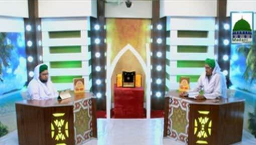 Quran Ki Roshni Main Ep 02 - ALLAH Kay Inam Yafta Banday