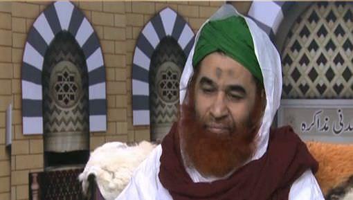 Kunya(patronymic Title) Of Sayyiduna Imam Hasan رضی اللہ عنہ