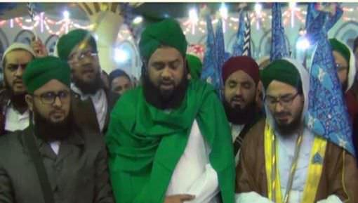 Ghaus e Azam Kay Mazar Par Juloos e Ghausiya