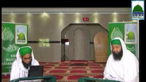 The Migration Of Beloved Prophet ﷺ