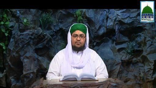 Faizan E Quran Ep 175 - Surah Al-Anbiya Ayat 85 To 112