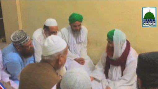 Ulama e Kiram Aur Shakhsiyaat Ki Ameer e Ahlesunnat Say Mulaqat