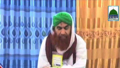 Hafiz Akhtar Attari Kay Lawahiqeen Say Ameer e Ahlesunnat Ki Taziyat