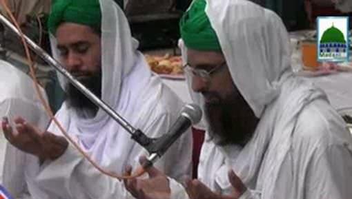 Esal e Sawab Ijtima Rukn e Shura Haji Azhar Attari Ki Shirkat