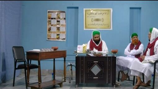 Sar Main Dard Ki Waja