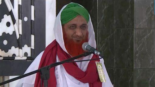 ALLAH Say Umeed Aur Usi Par Bharosa Rakhain