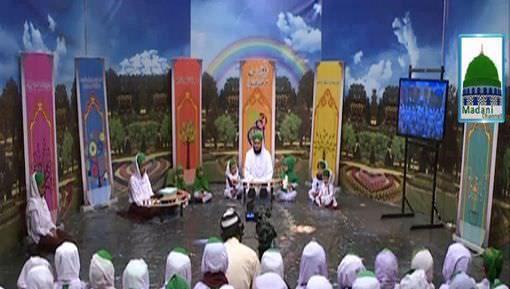 Roshan Mustaqbil Ep 26 - Mojza e Mustafa ﷺ