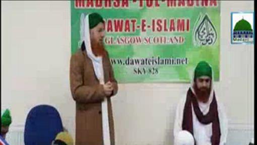 Nigran e Shura Ka Madrasa tul Madina Ka Dorah