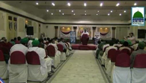 Majlis Homeopathic Doctors Kay Tahat Sunnaton Bhara Ijtima