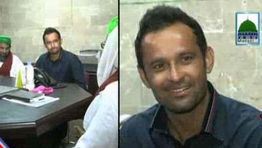 Cricketer Asad Ali Ka Faizan e Madina Ka Dorah