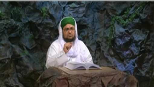 Fazilat Wali Dua