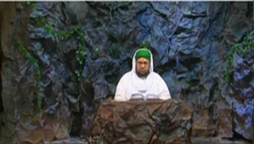 Hazrat Maryam Aur Hazrat Isa علیہ السلام Ki Shan
