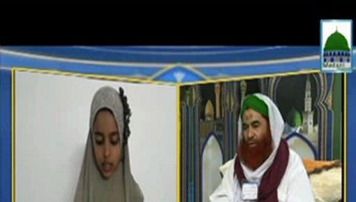 Kia Shari Parday Kay Liye Madani Burqa Zarori Hai?