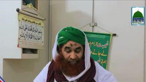 Amir Aur Asad Attari Say Ameer e Ahlesunnat Ki Taziyat