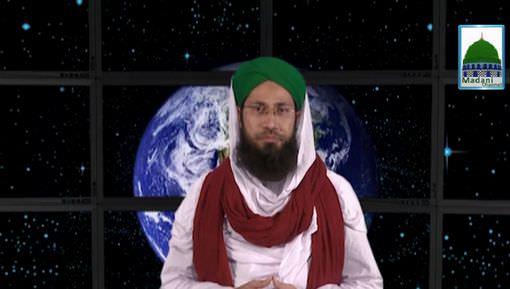 Tareekh e Islam Ep 43 - Abdul Malik Bin Marwan Ka Daur