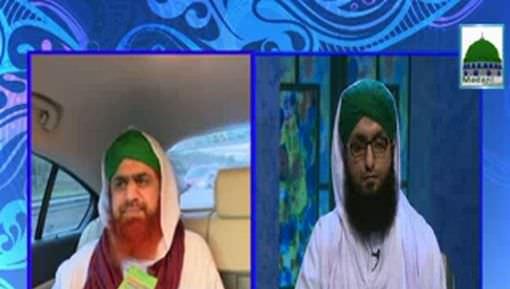 Madani Mukalima Ep 266 - Manshiyat