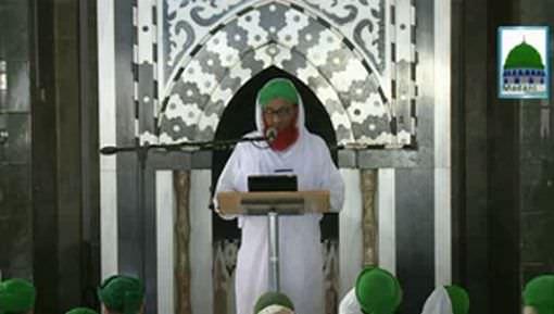 Iman Ki Shakhain Ep 248 - Bughz o Keena