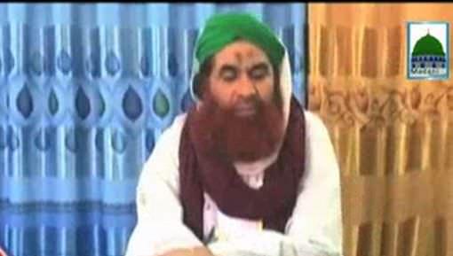 Riyaz Attari Say Ameer e Ahlesunnat Ki Taziyat