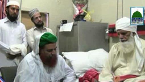 Shaikh Ul Hadees Hazrat Allama Maulana Abdul Sattar Saeedi Sahib Say Rukn e Shura Ki Ayadat