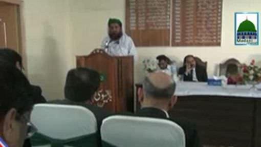 Majlis Wukala O Judges Kay Tahat Sunnaton Bhara Ijtima