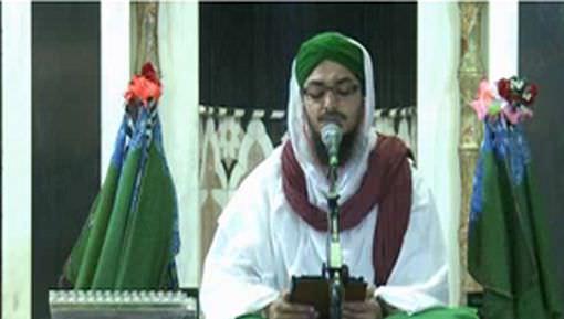Shafat e Mustafa ﷺ Ba Wasila e Durood e Mustafa