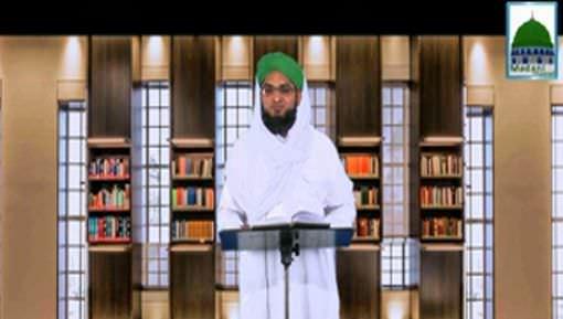 Laws Of Salah Ep 11 - Six Preconditions Of Salah
