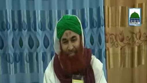 Madani Muzakra Ep 1153 - 27 Muharram 1438