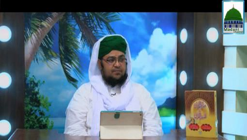Quran Ki Roshni Main Ep 03 - Taqwa Ki Aqsam Aur Iskay Husool Ka Tarika