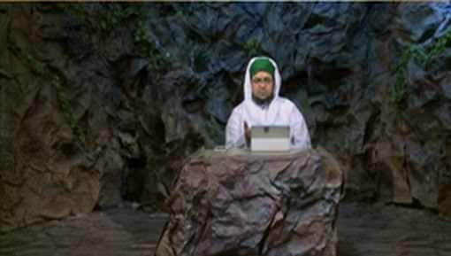 Adab Ki Barakat Say Iman Naseeb Ho Gaya