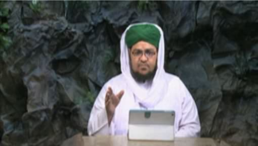Quran Say Monh Phairnay Walon Ka Anjam