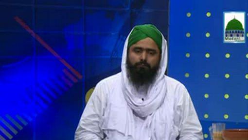 Ahkam e Tijarat Ep 167 - Mutafarriq Masail