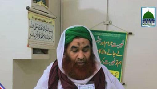 Muhammad Akram Attari Say Ameer e Ahlesunnat Ki Taziyat