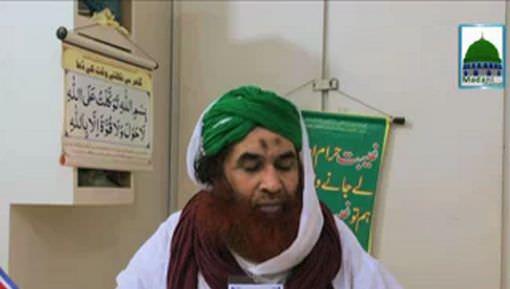 Javed Attari Say Ameer e Ahlesunnat Ki Taziyat