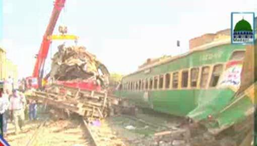Karachi Main Honay Wala Afsosnak Hadsa