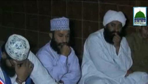 Majlis Rabita Bilulama Wal Mashaikh Kay Tahat Madani Halqa