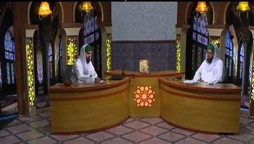 Imamat Ki Ahmiyat,Aur Imam Kon Banay Ga?