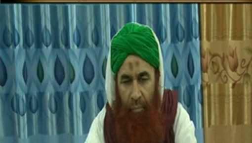 Qurb e Qayamat Main Hafiz e Quran Kay Seenay Say Quran Utha Lia Jaye Ga?