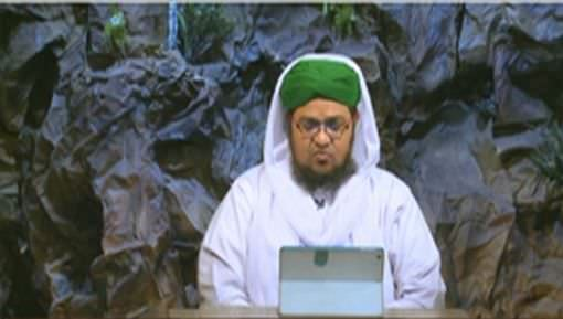 Kon Quran Kay Muamlay Main Shak Main Rahay Ga