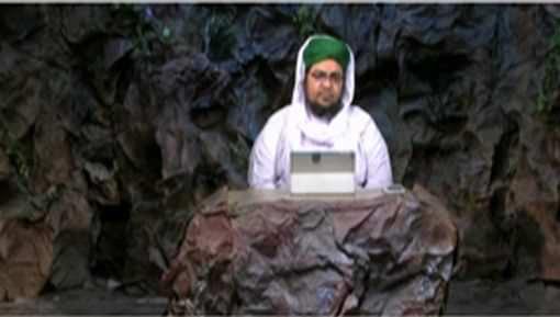 Surah یٰس Aur Surah طہٰ Ki Fazilat