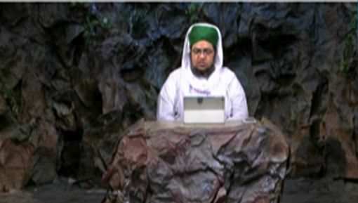 Rab e Mustafa Ka Andaz e Dil Joi e Mustafaﷺ